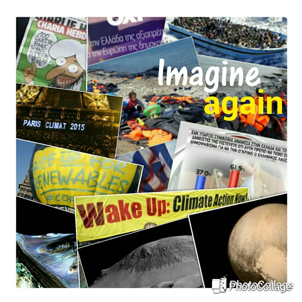 Η live εκπομπη Imagine, επιστρέφει!