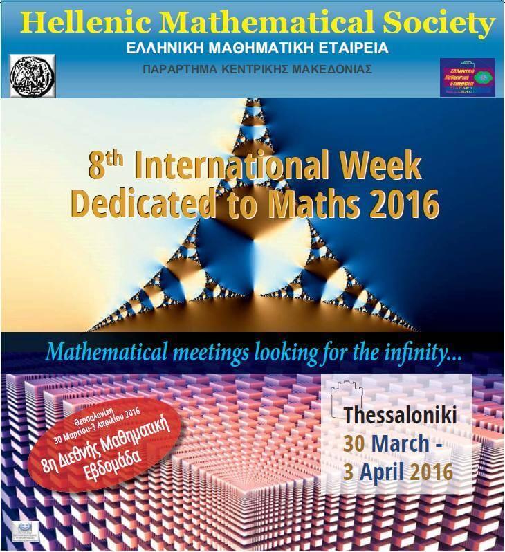 Το 2ο ΓΕΛ Εχεδώρου στην 8η Διεθνή Μαθηματική Εβδομάδα 2016
