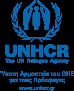 UNHCR Visibility logo_GREEK_P300