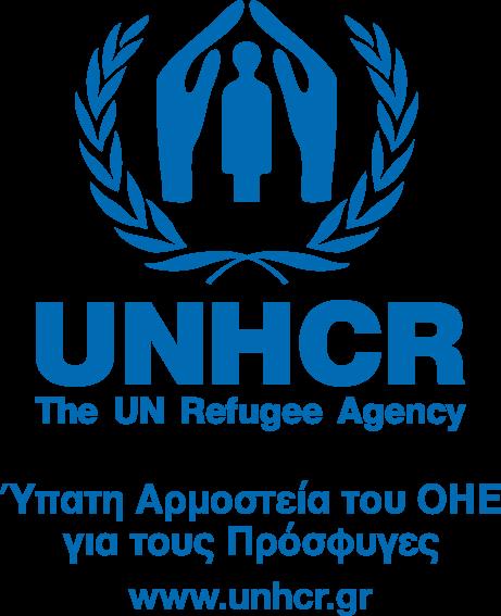"""Η Ύπατη Αρμοστεία του ΟΗΕ για τους Πρόσφυγες συμμετέχει στον διαγωνισμό """"Κάντο ν΄ ακουστεί"""""""