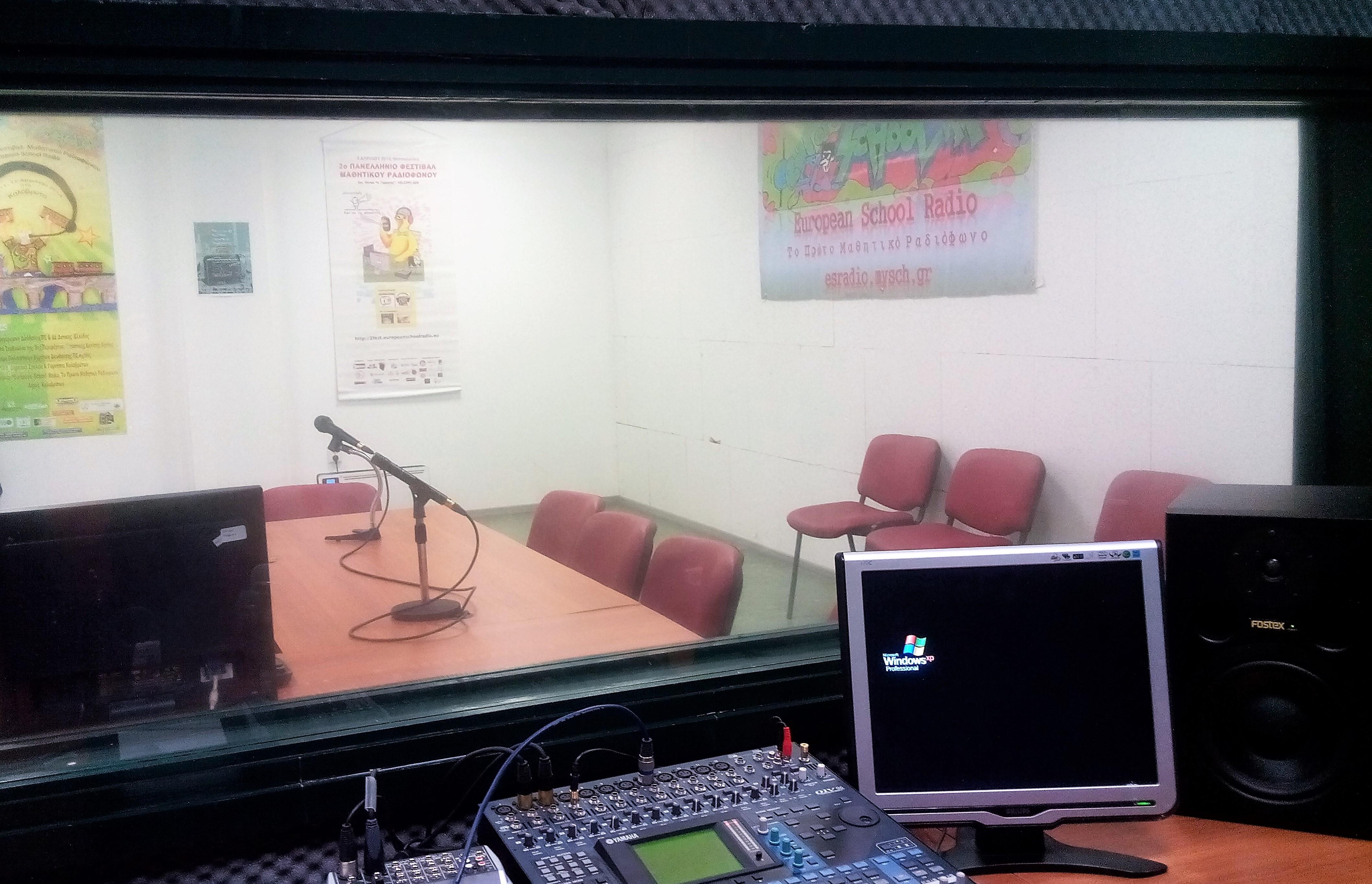 """Το πρόγραμμα των ζωντανών εκπομπών του εκπαιδευτικού προγράμματος """"Κάνω ραδιόφωνο στο European School Radio"""""""