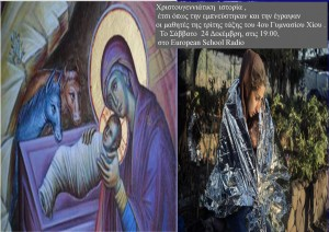 banner-christmas-history-24-12