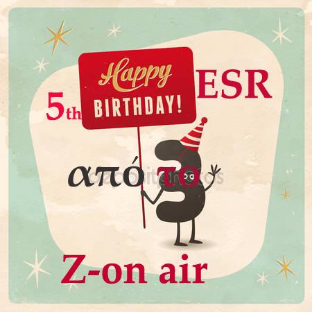 Χρόνια πολλά ESR από το Ζ-on air