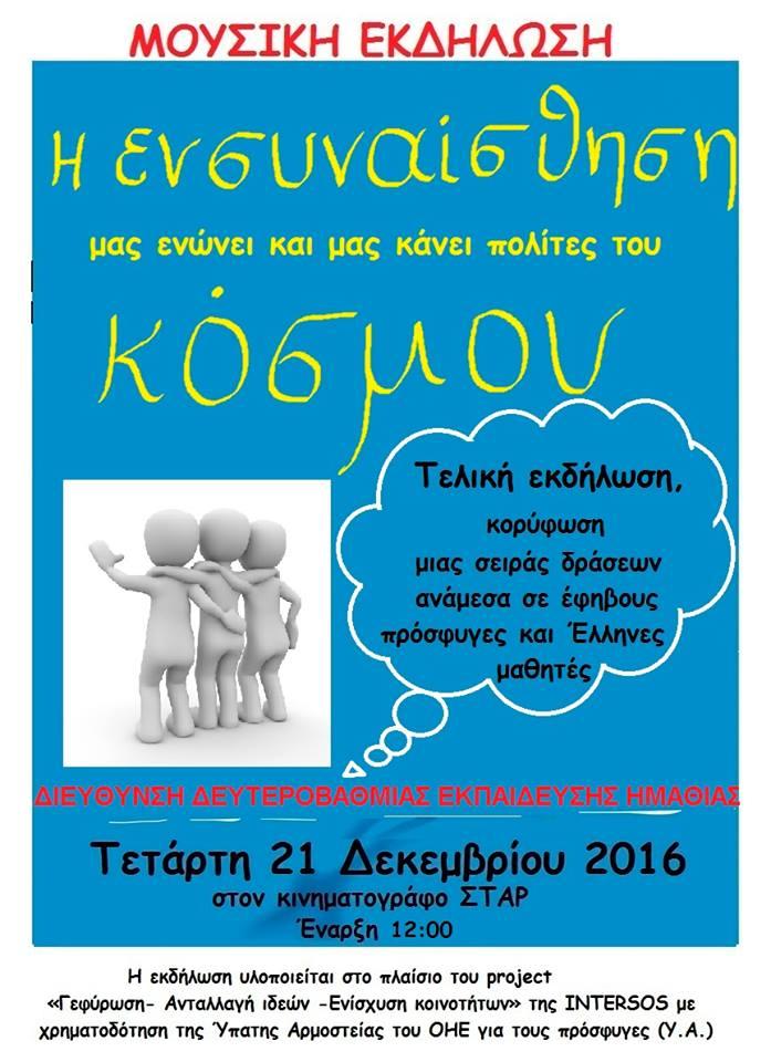 yyyyyzyyyyyyyyyzyyyyz21-12-2016