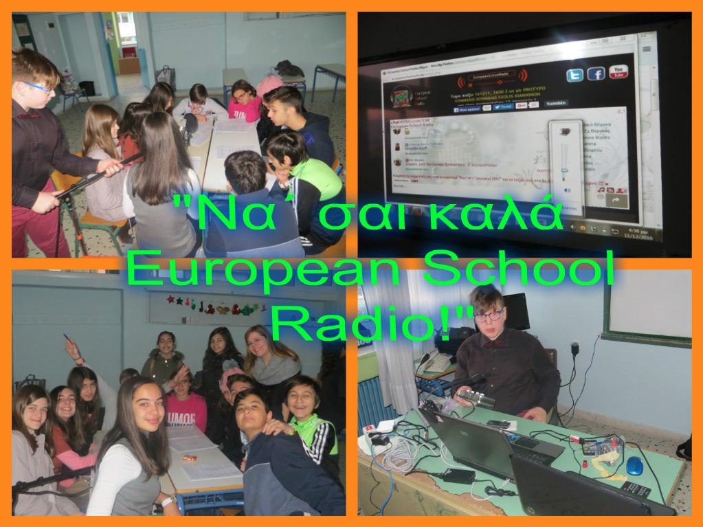 Να΄ σαι καλά…European School Radio!!! Μουσικό Σχολείο Βέροιας