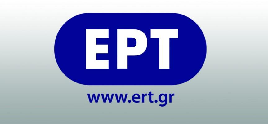 Η ραδιοφωνική ομάδα του 5ου ΓΕΛ Κέρκυρας στην ΕΡΤ