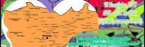 Επιμορφωτική Ημερίδα για το Μαθητικό Ραδιόφωνο στο Μουσικό Σχολείο Βέροιας