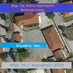 Profilio paveikslėlis (Μηνάς Γκίνος)
